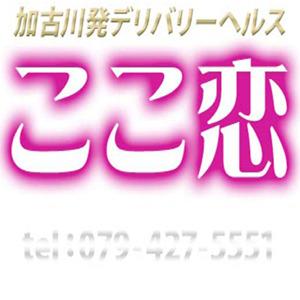 ■■10代20代・当店風俗デビュー多数在籍■■